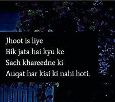 Jhoot isliye bik jaata hai kyunki... Sach khareedne ki Auqat har kisi ku nahi hoti !!   #Shayari