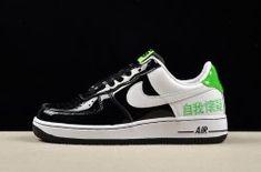 86ec85374ed79e Nike Air Force 1 Casual Shoes - Shoesimart.com