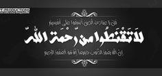 deviantART: More Like Arabic Typography by Homsya