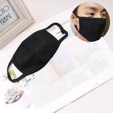 Anti-dust Black Mouth Mask Unisex Cotton Face Mask Anime Mask Cycling Camp Unisex Washable Mouth Muffle for Allergy/Asthma - 3 Dimensional Marketing PTE LTD Bear Mask, Allergy Asthma, Mouth Mask, Mask Party, Cute Bears, Unisex Fashion, Festival Party, Keep Warm, Flu