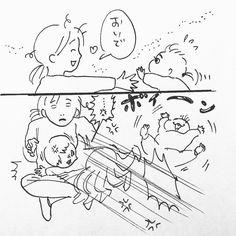 いいね!11.2千件、コメント66件 ― カフカ ヤマモトさん(@cafca_yamamoto)のInstagramアカウント: 「嫉妬してくれるなんて、嬉しいんだけどね。  #イラスト#家族#絵日記#漫画#1歳#女子#娘#4歳#男子#息子#ボイーン #今日は俺の方が甘えたかったんや#とのこと」
