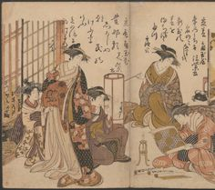 Masanobu Okumura (1686-1764) - Hinazaru and Chozan of the Chojiya, in a Competition among the Newest Beautiful Women of the Yoshiwara Houses Mirrored in Their Own Calligraphy, 1784. Japanese Illustrated Books. The Metropolitan Museum of Art, New York. The Howard Mansfield Collection, Gift of Howard Mansfield, 1936 (b17940473)