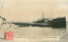 """铁岭记忆 (92) 一条叫""""铁岭""""的日本商船-铁岭记忆-搜狐博客!!!"""