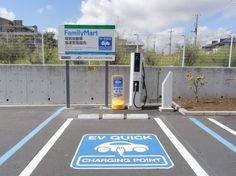 Japan has more car chargers than gas stations | The Japan Times