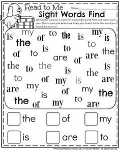 Word for Kindergarten Worksheets. 20 Word for Kindergarten Worksheets. Sight Words Worksheets for Kindergarten Write the Words Preschool Sight Words, Teaching Sight Words, Sight Word Practice, Sight Word Activities, Pre K Sight Words, Sight Word Games, Kindergarten Language Arts, Kindergarten Literacy, Site Words For Kindergarten