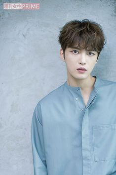 Listen to every Jaejoong track @ Iomoio Asian Actors, Korean Actors, Perfect Jawline, Park Yoo Chun, Hallyu Star, Kim Jae Joong, Fan Picture, Charming Man, Handsome Actors