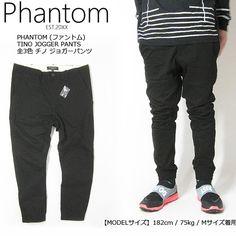 PHANTOM ( ファントム ) コットン ジョガーパンツ スリム メンズ JOGGER PANTS ( BLACK ブラック )
