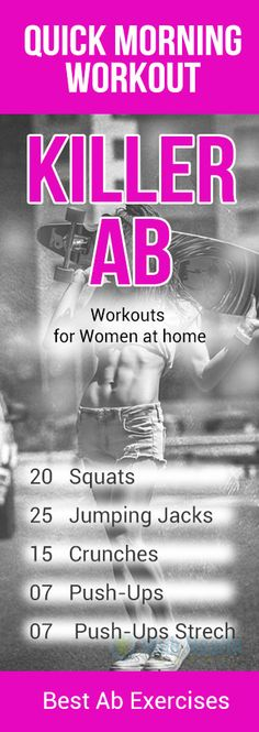 If you're like many individuals, fat burning may be a frequent battle. Even more difficult, the majority of routines for females don't target assisting you in obtain the thin, feminine body that you want. #ab_workouts