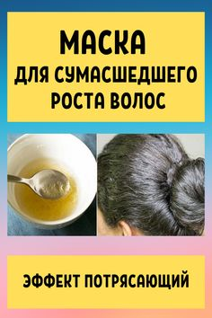 Fantastic info are available on our website. look at th s and you wont be sorry you did. Home Remedies For Skin, Hair Loss Remedies, Beauty Skin, Health And Beauty, Hair Beauty, Natural Makeup, Natural Skin Care, Vitamins For Healthy Skin, Garlic Benefits