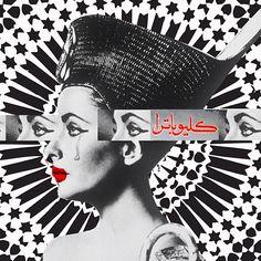Cleopatra by Arab Artist Ahmad Ghader.