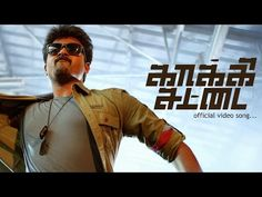 """Kaaki Sattai Title Song. """"Kaaki Sattai"""" is a 2015 Indian Tamil action film. The film's music was composed by Anirudh Ravichander."""