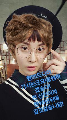 seojuhyun_s: 형!!!!드디어 가시는군요!응원하겠숨다! 전 신인이라 한10년뒤에 갈것같습니닭!