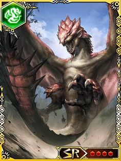 Pink Rathian are a Subspecies of Rathian, introduced in Monster Hunter G. Pink Rathian has a more heavily-armored body and has greater health and attack power than her green relative. She can often be found in various quests alongside her gender counterpart, the Azure Rathalos.