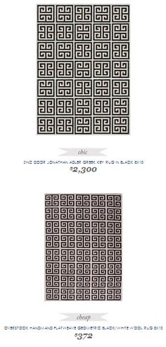 Copy Cat Chic Find | ZINC DOOR JONATHAN ADLER GREEK KEY RUG IN BLACK 8X10 VS OVERSTOCK HANDMAND FLATWEAVE GEOMETRIC BLACK/WHITE WOOL RUG 8X10