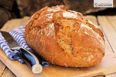 Allein zu Haus-Brot