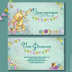 Купить Цифровой макет визитки (свободный стиль) - бирюзовый, макет визитки, макет визитки birka