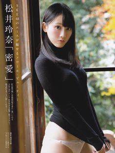 Rena Matsui pretty japanese girl