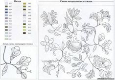 """Kryuil"" embroidery. Discussion on LiveInternet - Russian Service Online Diaries"
