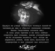 (41) Одноклассники....NEt , vy posmotrite na etih moskovskih sharomyznikov - SHARA ! ot Sharikov ili Shwonder ? Hlebom ih ne kormi , daj im borsh4u s dobavkoj .Zdras´te , zadripanka :) a borsh4om , ta pod DYSHLO ?