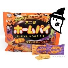 NEW IN SHOP! Halloween Flaky Home Pie Snack.   Includes an assortment of Buttery Pie and Caramel flavors.