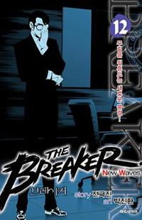 The Breaker: New Waves Manga - Read The Breaker: New Waves Online at MangaHere.co