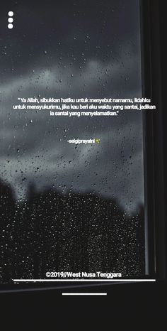 Drama Quotes, Text Quotes, Qoutes, Reminder Quotes, Self Reminder, Muslim Quotes, Islamic Quotes, Doa, Captions