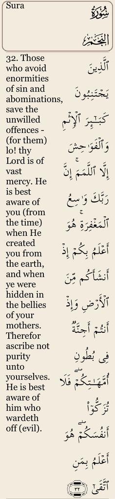 53 Sura An-Najm, Aya 32 - via #Quran Tafsir app by #Pakdata