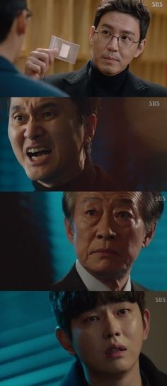 "[Spoiler] ""Doubtful Victory"" Yoon Kyun-sang's Birth Secret"
