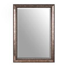 Antiqued Silver Framed Mirror, 30x42 in. | Kirklands