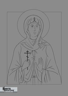 Святая преподобномученица Феодора (боярыня Феодосия Морозова)
