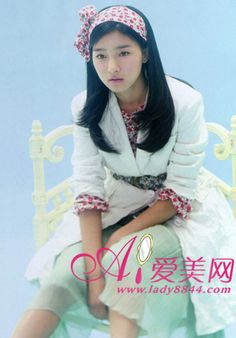 Kim So Eun Kim So Eun, Boys Over Flowers, Korean Beauty, Korean Girl, Kdrama, Beautiful Women, Celebs, Kpop, Actresses