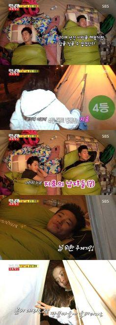 Gary dedicates a song to his 'Monday girlfriend' Song Ji Hyo on 'Running Man'
