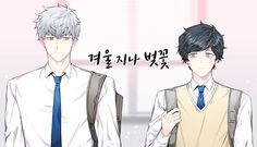 Manhwa: Cherry Blossoms After Winter. Autor: Bamwoo