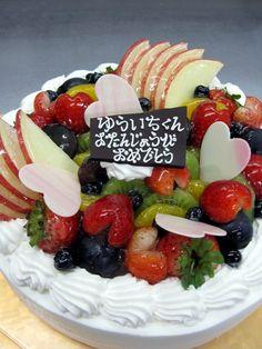 Happy Birthday to YUUICHI kun ♪(7月6日にご注文いただきました)4さい おめでとうございます。ケーキはフルーツデコレーション7号約21㎝