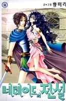 Shoujo, Disney Characters, Fictional Characters, Snow White, Disney Princess, Anime, Art, Art Background, Snow White Pictures