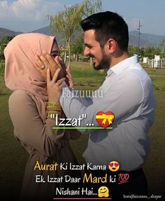 Love Sayri, Love Husband Quotes, Kurti Neck Designs, Love Poetry Urdu, Fact Quotes, I Miss You, Happily Ever After, Board, Instagram