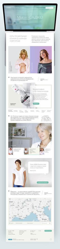 Website redesign for a national chain of medical centers. Large interesting and time consuming project. Medical Center, Maine, Behance, Website, Gallery, Roof Rack