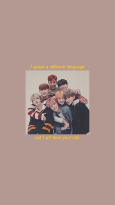 Image uploaded by ☽𝐛𝐞𝐲𝐳𝐚☾. Find images and videos about kpop, aesthetic and text on We Heart It - the app to get lost in what you love. Shownu, Hyungwon, Jooheon, Monsta X, Aesthetic Words, Kpop Aesthetic, K Pop, Nct, Kpop Backgrounds
