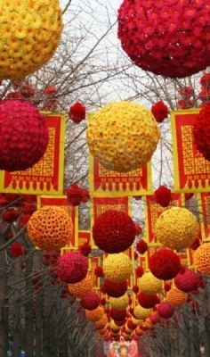 Stock photo-Lunar Chinese new decorations, Ditan Park, Beijing China's Lunar New year temple fairs our time around Beijing and this is one of them