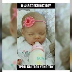 Για περισσότερα @best_memes_over_here_ -  tag φιλους����. -  hashtags:#lol#troll#gelio#xd#kammena#best#memes#bestmemes#bestmemesoverhere#hahaha#asteio#asteia#quotes#funny#greece#greek#greekmemes#greekquotes#funnyquotes#greekquotes#anekdota#tags#photo#memer#truestory#true#stixakia#ig_memes#greecememes http://quotags.net/ipost/1614766204324295665/?code=BZozU60DjPx