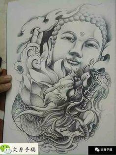 Rong dragon  tattoo