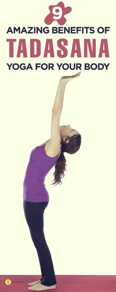 Benefits Of Tadasana Yoga For Your Body: Yoga is a culmination of many poses or asanas to help you achieve an overall balance in the body. Tadasana is one of the many poses of yoga that helps in the overall development of the body and certain body parts. How To Maintain Posture In Tadasana Yoga?