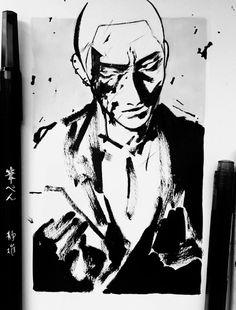 Ink 2016 on Behance