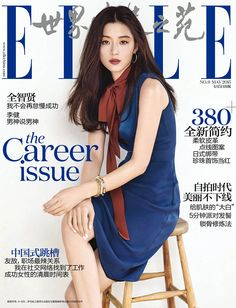Jeon Ji Hyun Covers Elle China's May 2015 Issue