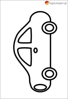 Χρωμοσελίδα αυτοκίνητο (παχύ περίγραμμα 10στ)