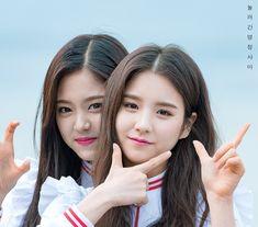 170312 LOONA 1Δ3 (이달의 소녀) :: Hyunjin & Heejin; 현진 희진