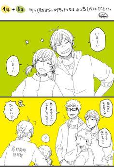 Kagehina, Haikyuu Yachi, Karasuno, Friends, Kunst, Amigos, Boyfriends