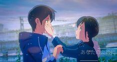 Hina Amano & Hodaka Morishima - Weathering with You (Tenki no Ko) Disney Animation, Animation Film, Anime Films, Anime Characters, Anime Love, Anime Guys, Patema Inverted, Your Name Anime, Makoto