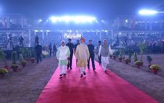 PM attends Opening Ceremony of Haryana Swarna Jayanti Celebrations Recent News, Opening Ceremony, Celebrations, Places To Visit, Product Launch, Politics, Concert, People, Life