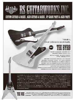 RS Guitars - love em